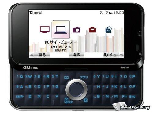 Toshiba Biblio - телефон + читалка электронных книг - читалка для